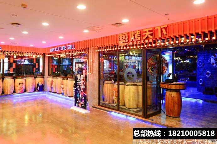 很久以前加盟 很久以前烧烤加盟 很久以前烧烤店加盟 很久以前加盟多少钱 很久以前北京总部