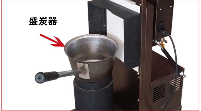 食之秀商用点碳机,烧炭机,快速点炭机