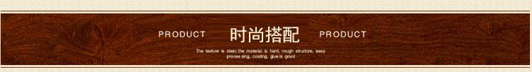食之秀田园风实木烧烤桌椅