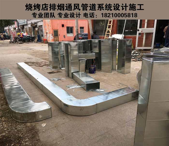 烧烤店排烟通风系统设计施工 通风管道安装施工系统工程 烧烤炉下排烟设计