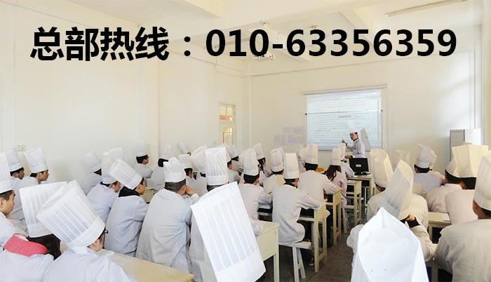 烧烤技术 烧烤配方 烧烤配料 烧烤技术培训