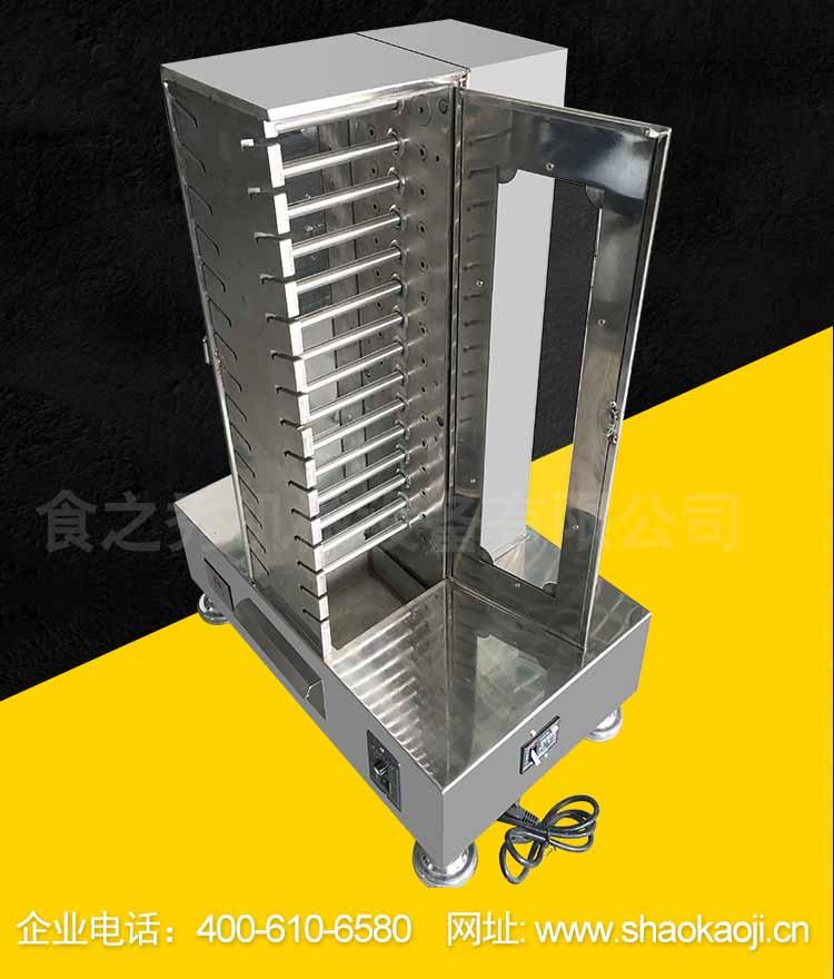 商用无烟电烤炉,很久以前电烤串炉,自动旋转电烤串炉