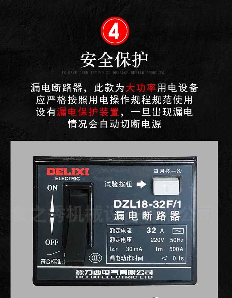 环保无烟电烤炉,自动电烤炉厂家,自动翻转电烧烤炉