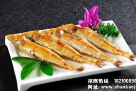 烧烤沙丁鱼