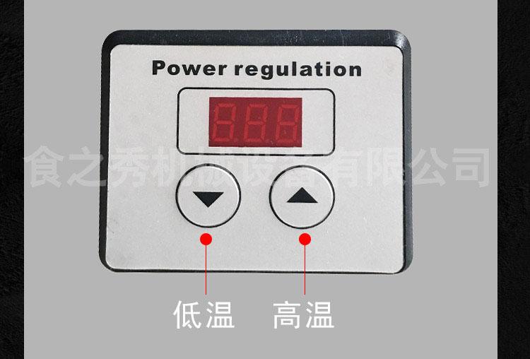 自动旋转电烤串炉,商用无烟电烤炉,很久以前电烧烤炉