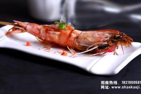 泰国风味烧烤对虾