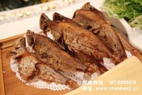 辣椒酱烤箭鱼