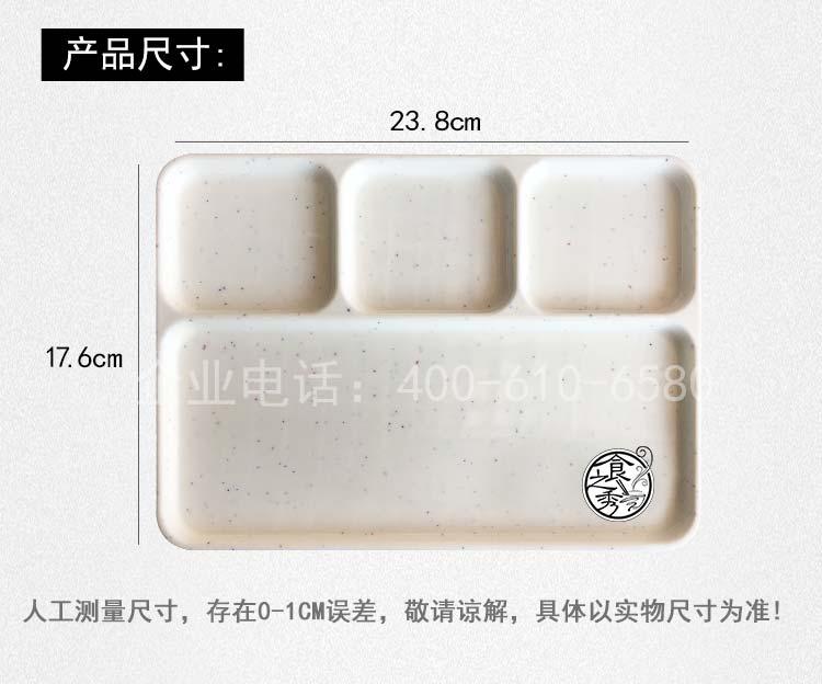丰茂烧烤餐具 烧烤盘 托盘 调料碟 味料碟盘 蘸料碟