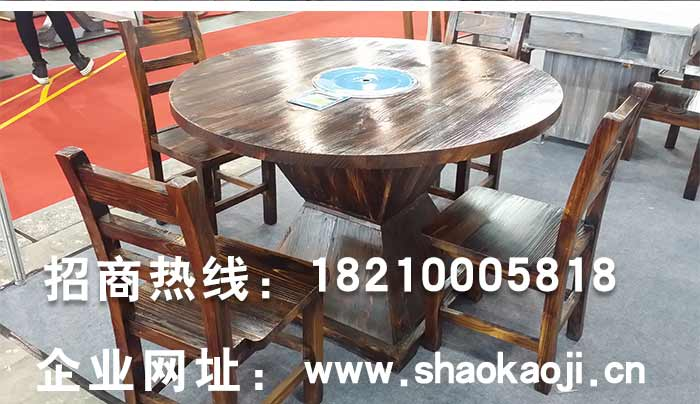 碳化木烧烤桌椅 很久以前烧烤桌椅