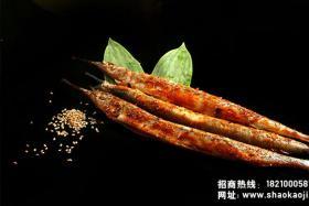 韩国烧烤:烤棒鱼