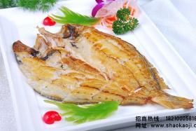 韩国烧烤:黄花鱼
