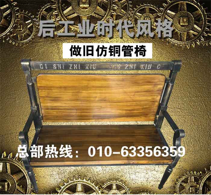 食之秀龙头软包椅 创意桌椅 很久以前自动烧烤桌椅定做加工
