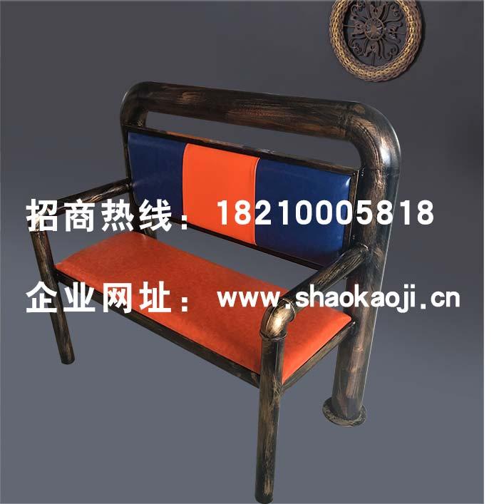 食之秀做旧仿铜管椅 串越时光专业烧烤桌椅定做 很久以前烧烤桌椅定做
