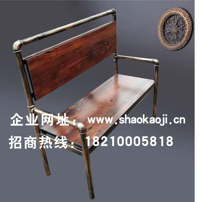 烧烤桌椅  做旧仿铜管椅