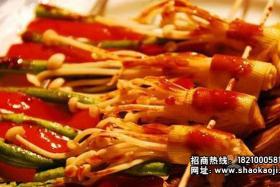 电热烧烤炉制作广东烧烤之---综合串烧