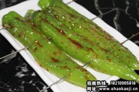 烤青椒的做法_碳烤青椒怎么做_碳烤青椒的做法