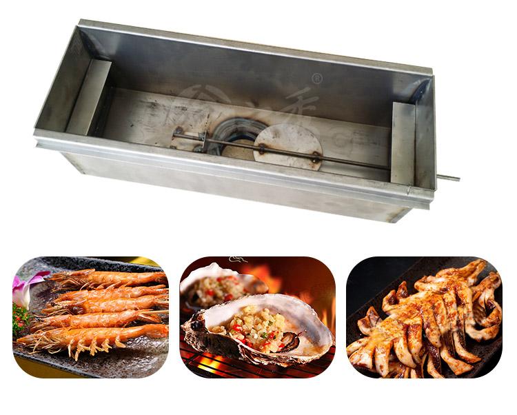 木炭烧烤炉,无烟烧烤机,很久以前烧烤炉,食之秀自动烧烤炉