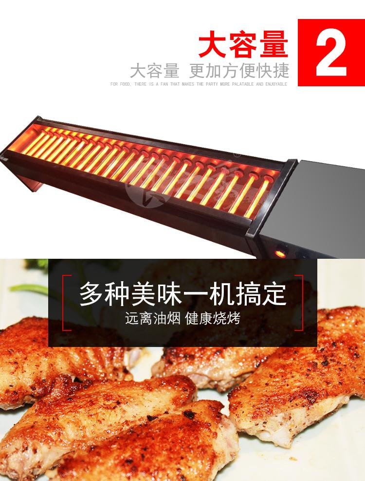 食之秀光波管电热自动烧烤炉_很久以前烧烤炉_无烟烧烤炉