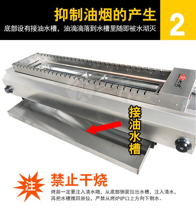 环保无烟电烤炉,自动电烤炉厂家,自动无烟电烤炉