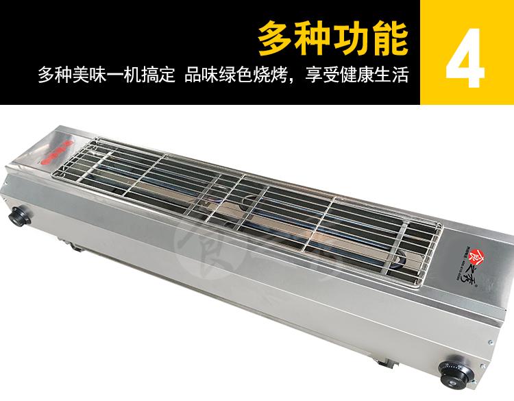 自动翻转电烧烤炉,商用无烟电烤炉,很久以前电烧烤炉
