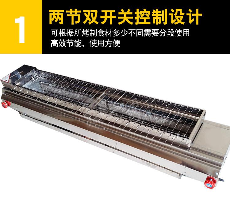 自动无烟烧烤炉,商用自动烧烤炉,燃气自动烧烤炉