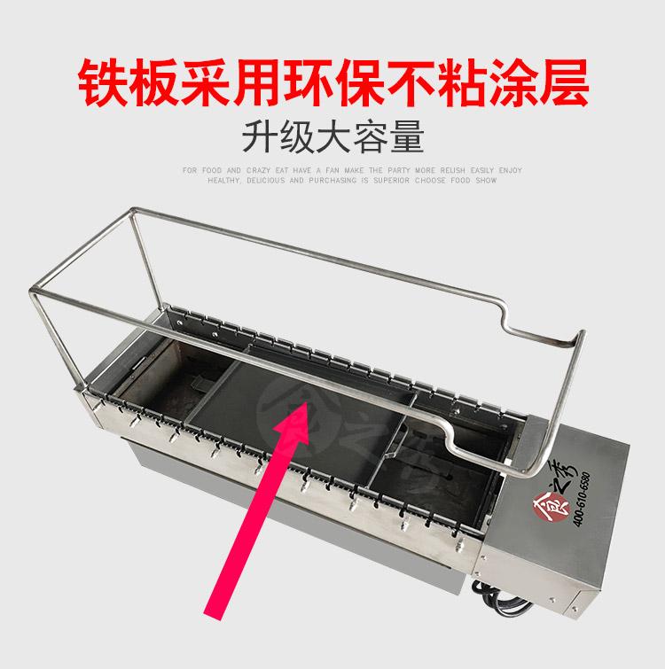 食之秀烤羊腿木炭自动烧烤炉_很久以前烧烤炉_无烟烧烤炉