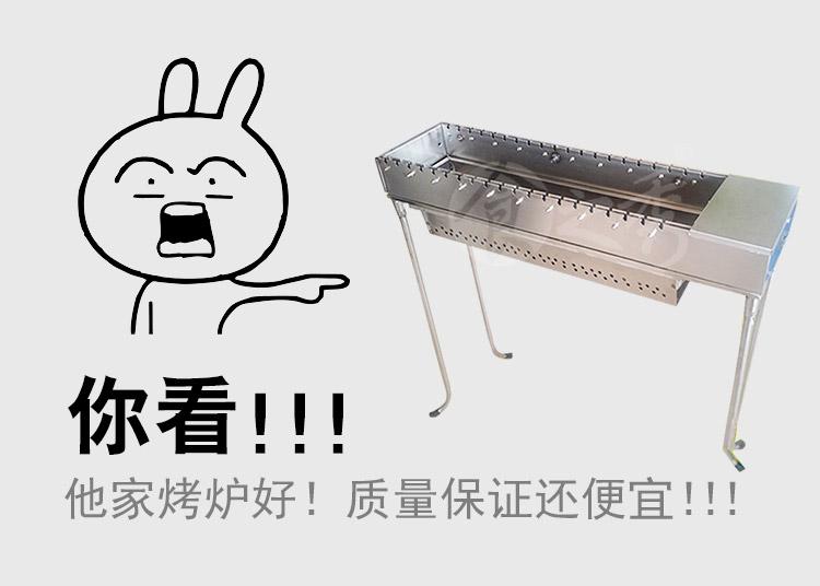 多功能木炭烧烤炉,商用无烟碳烤炉子,商用无烟木炭烤串炉