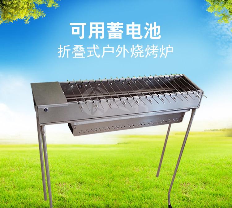 全自动翻转木炭烤串炉,商用无烟碳烤炉子,多功能木炭烤串炉