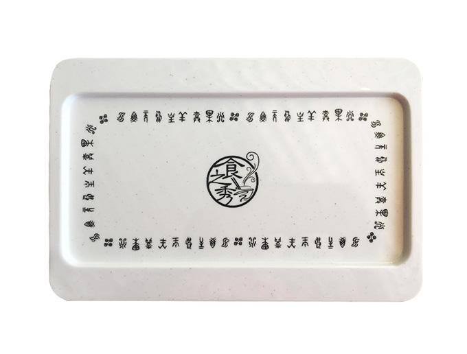 烤串盘 典雅大方 仿瓷手感