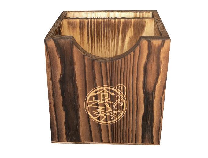 多功能炭化实木加厚纸巾盒 很久以前纸巾盒