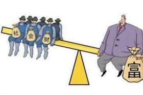 穷人与富人的区别