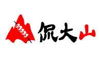 侃大山烧烤店合作伙伴