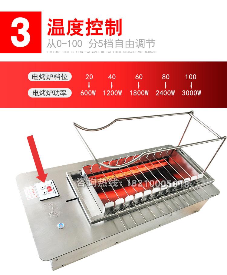 食之秀丰茂款自动电烤炉优势三温度五档可控