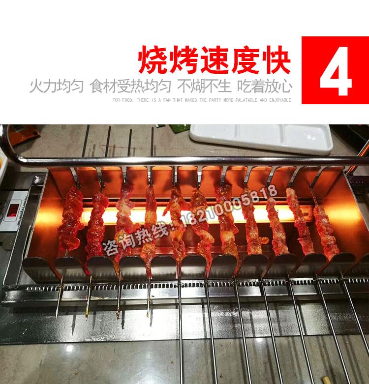 食之秀丰茂款自动电烤炉优势四火力均匀烧烤速度快