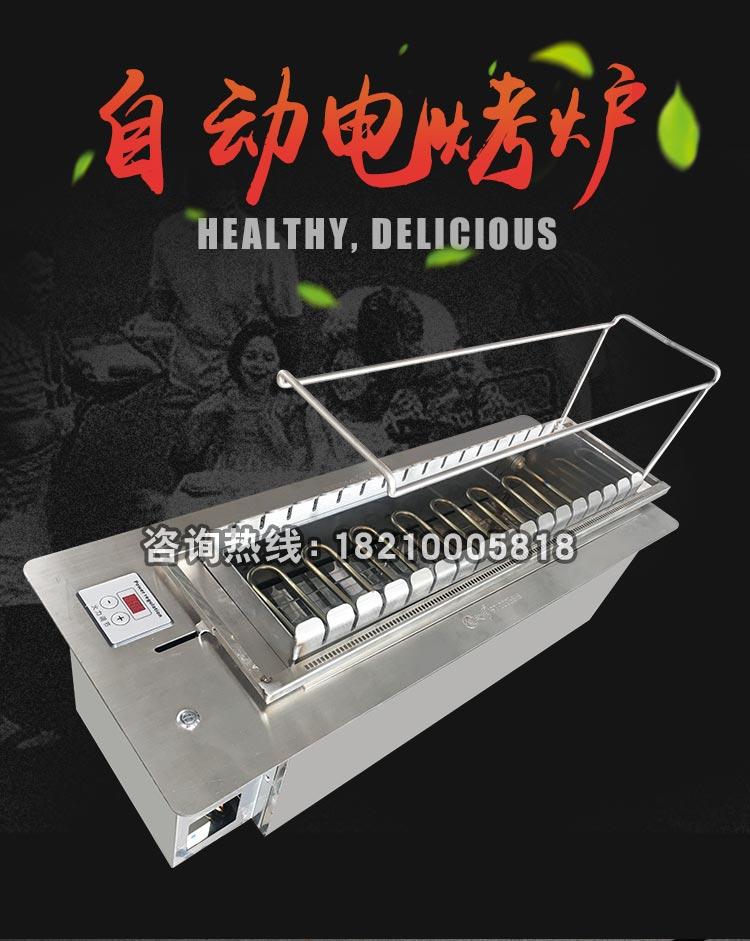 食之秀最新款黑晶管无烟电烤炉 自动翻转电烤炉