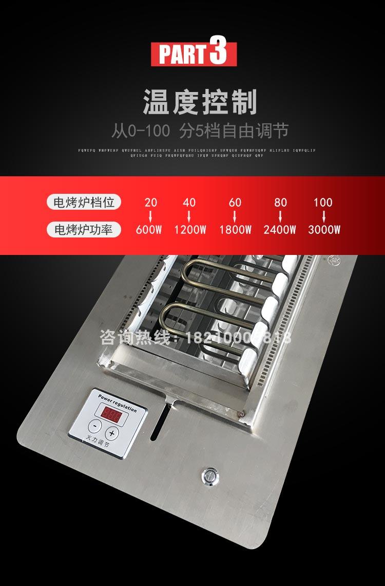 食之秀最新款黑晶管自动电烤炉优势三 温度五档可调 自由控制