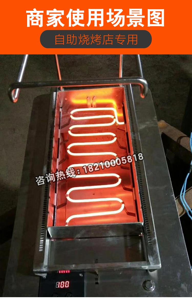 食之秀最新款黑晶管自动电烤炉使用实拍
