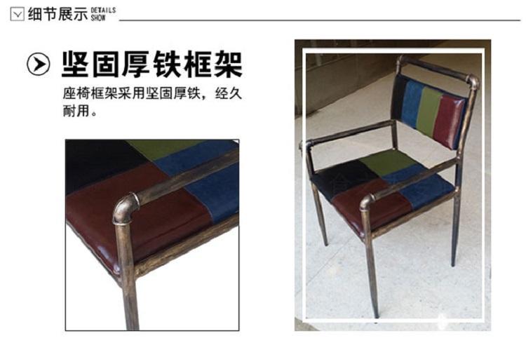 食之秀复古铁艺扶手椅优势一