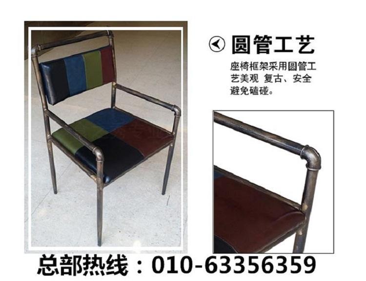 食之秀复古铁艺扶手椅优势二