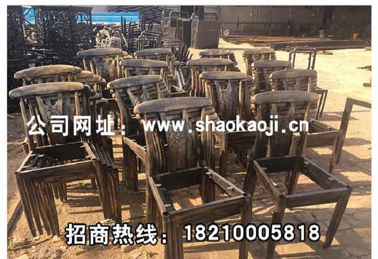 食之秀铁艺靠背单椅,烧烤店桌椅定做厂家,烧烤店桌椅生产厂家厂家直销