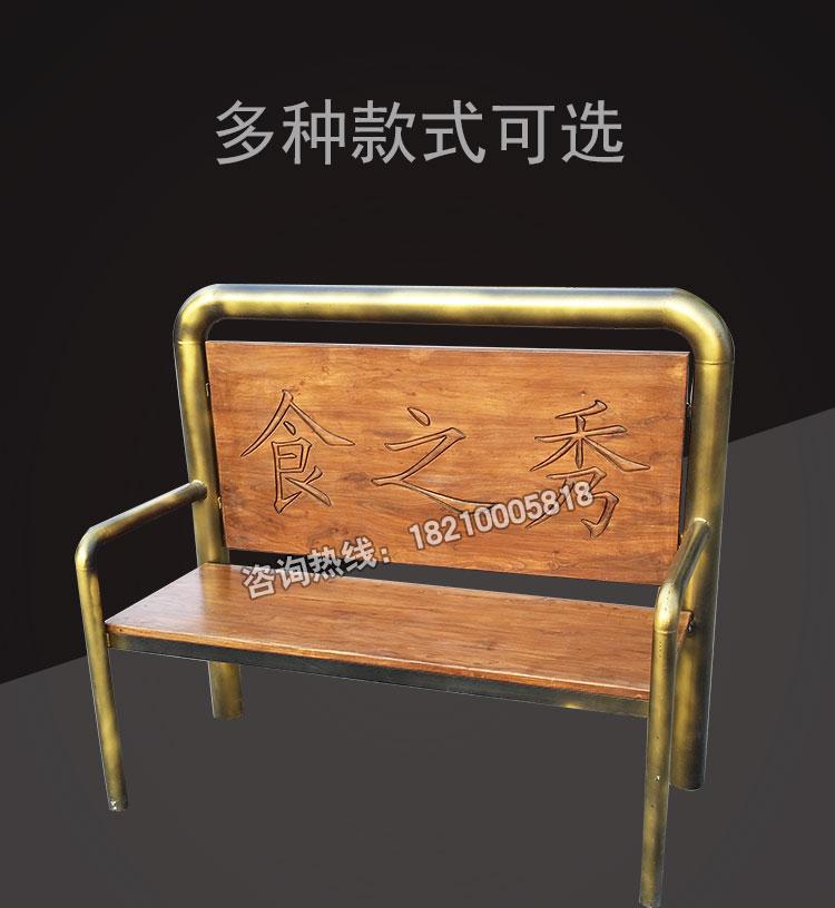食之秀做旧仿铜管椅实木椅产品优势 串越时光专业烧烤桌椅定做加工 很久以前丰茂烧烤桌椅定做