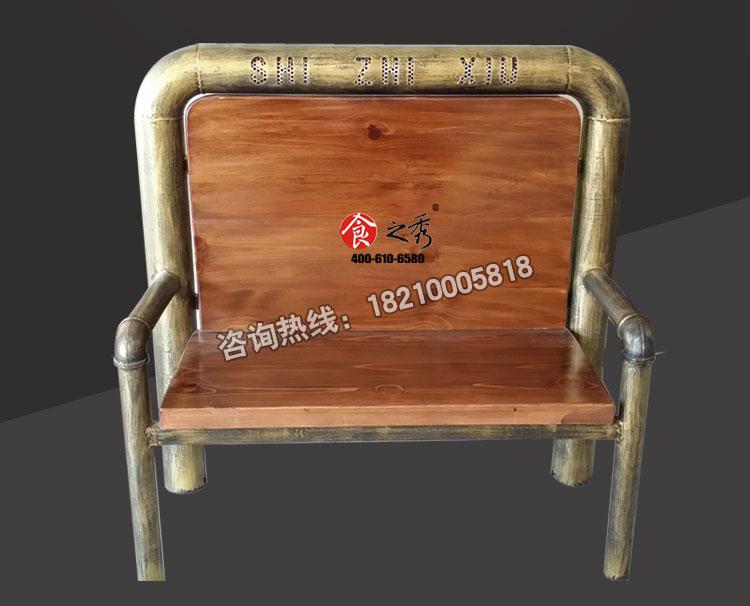 食之秀做旧仿铜管椅实木椅 串越时光专业烧烤桌椅定做加工 很久以前丰茂烧烤桌椅定做