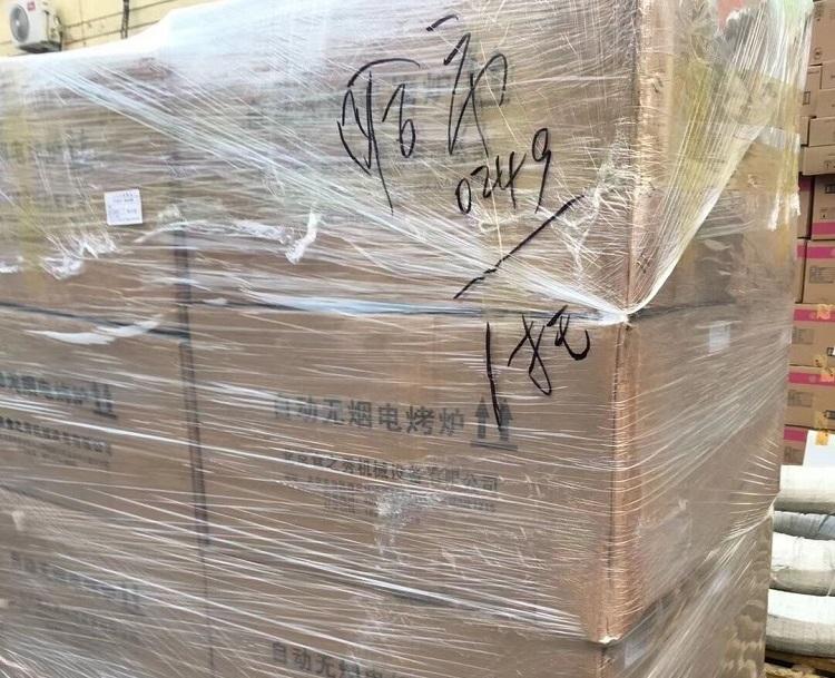 哈尔滨汪老板订购的25台丰茂款无烟电烤炉发货中