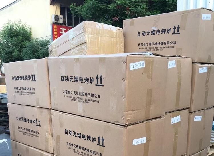 内蒙赤峰徐老板订购的35台丰茂款无烟电烤炉发货中