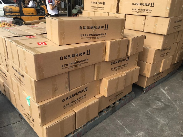 吉林辽源辛老板订购的20台最新款无烟电烤炉发货中