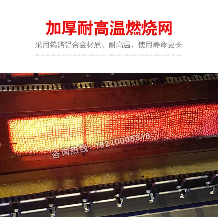 很久以前燃气自动无烟烧烤炉加厚耐高温燃烧网