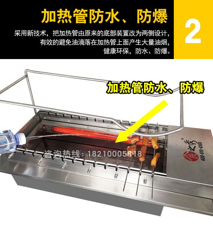 很久以前无烟自动电烤炉加热管防水、防爆