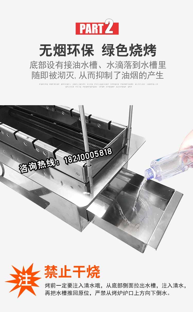竹签钢钎两用自动电烤炉优势 商用无烟自动翻转烧烤炉