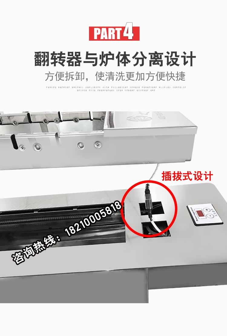 竹签钢钎两用自动电烤炉优势 商用无烟自动翻转电烤炉