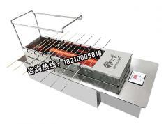 竹签钢钎两用自动电烤炉 商用无烟自动翻转烧烤炉